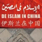 De islam in China