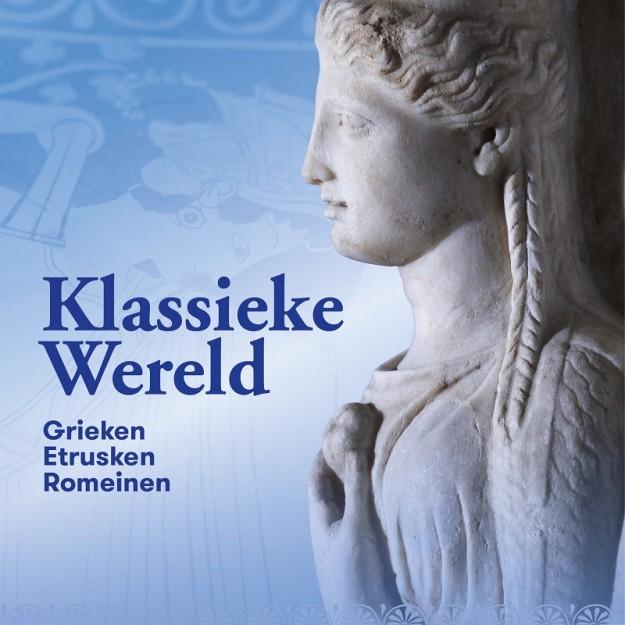 Campagnebeeld 'Klassieke Wereld' in Rijksmuseum van Oudheden. Bron: www.rmo.nl.